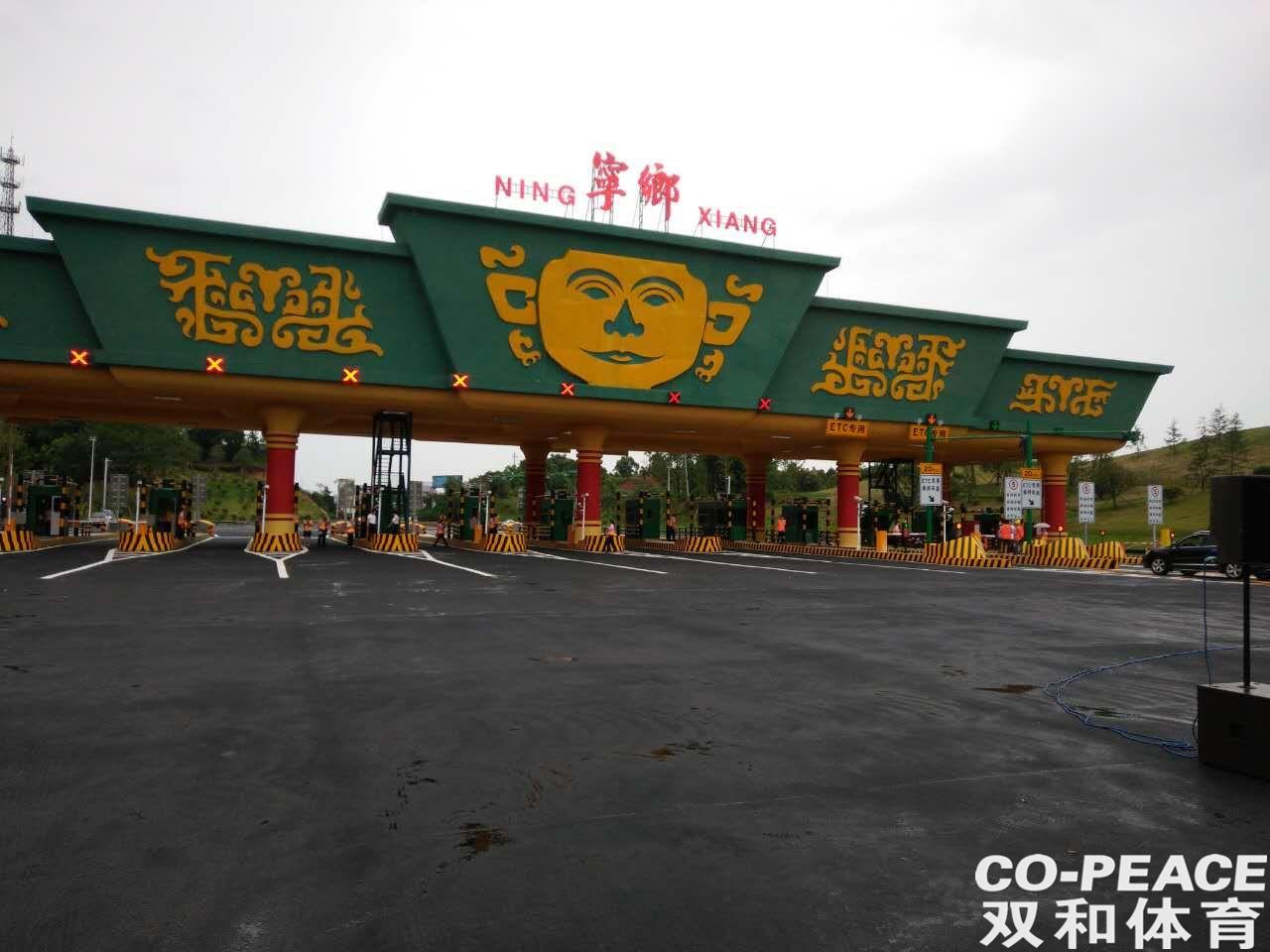 51---宁乡高速公路防滑路面1.jpg